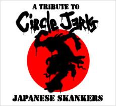 JAPANESE SKANKERS